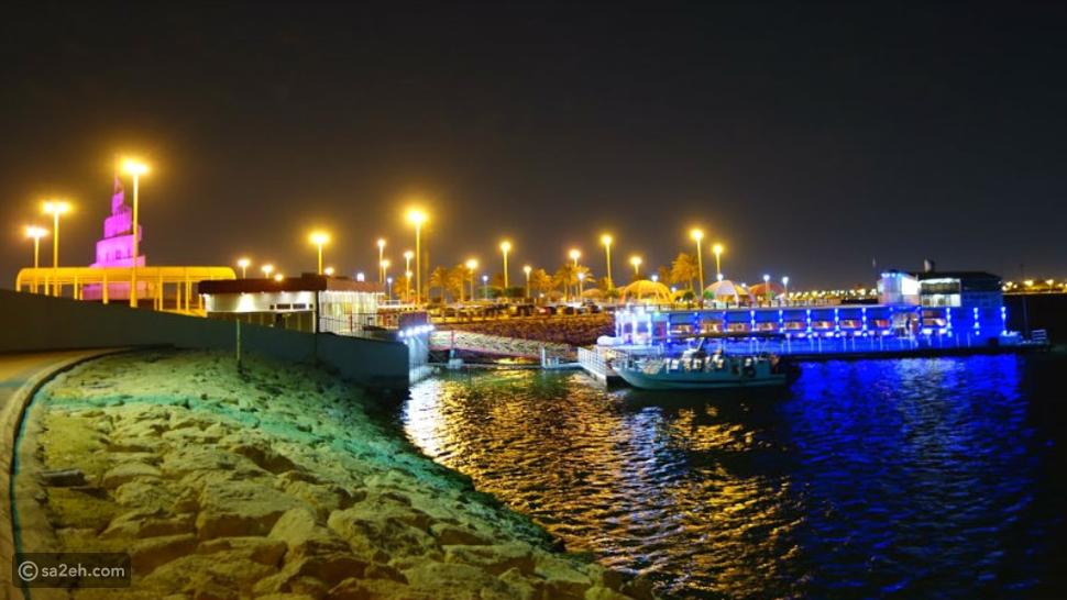جزيرة المرجان: