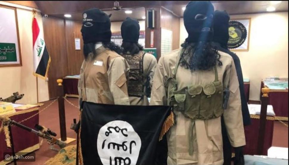 تذكيراً بالحقبة السوداء: العراق يحتفظ ببقايا الدواعش في هذا المتحف