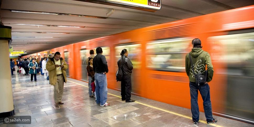 زيارة محطات المترو في ميكسكوسيتي