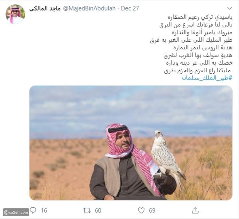 صور- أمير سعودي يصطاد بالصقر النادر الذي أهداه بوتين للملك سلمان