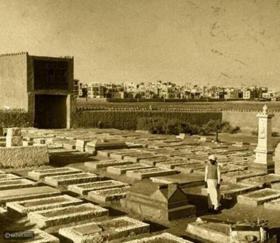 ماذا تعرف عن مقبرة الخواجات في السعودية؟