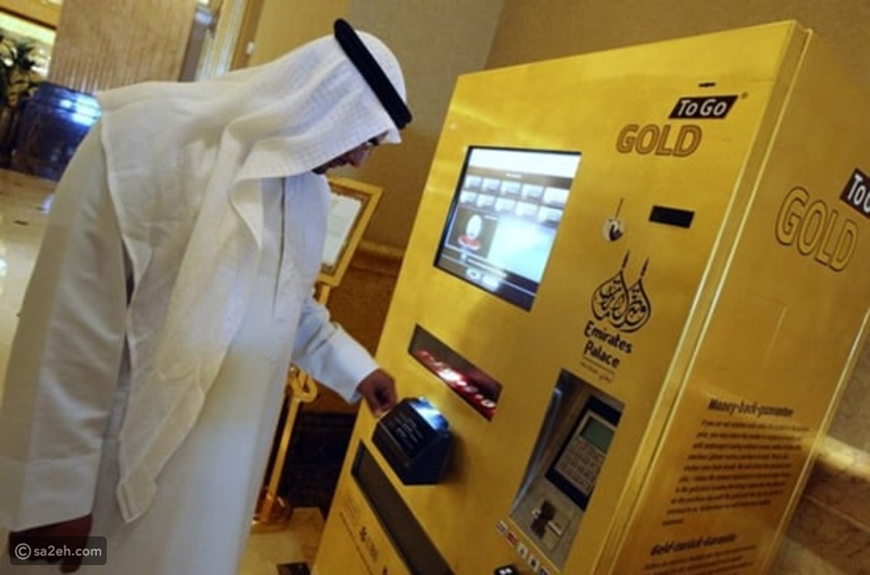 هل تبحث بالفعل عن أفضل الأشياء للقيام بها في دبي في عام 2021؟