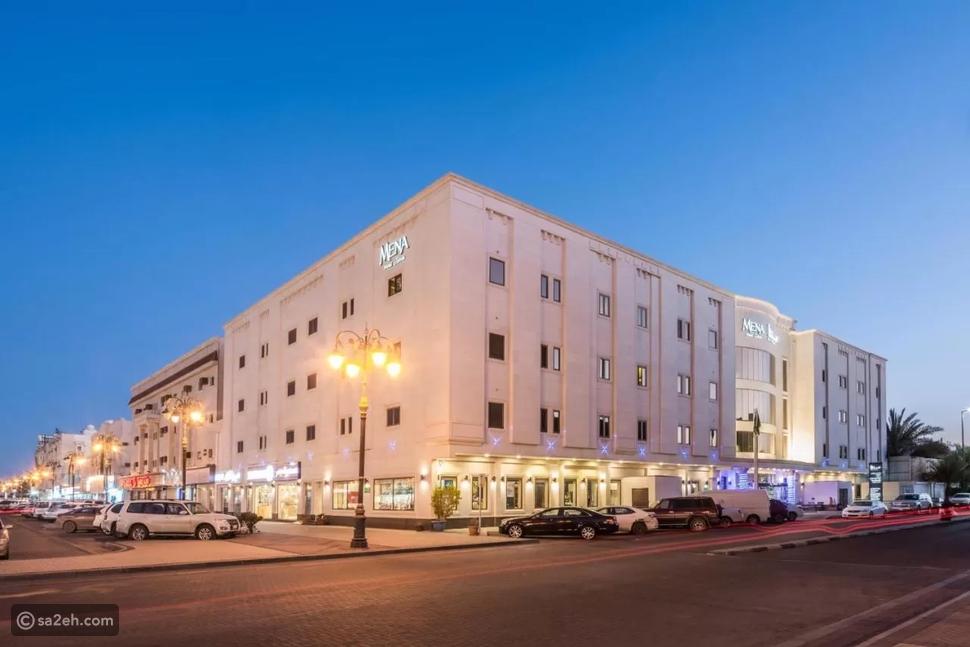 فندق مينا تبوك: