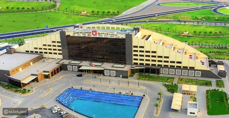 فندق جراند ميلينيوم تبوك: