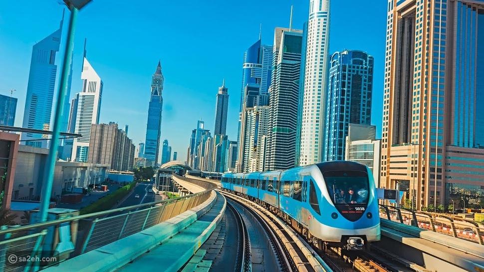 أفضل خطوط المترو في العالم وأغرب 10 حقائق عن المترو في العالم