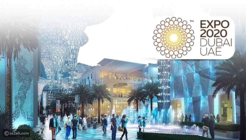 أبرز فعاليات دبي إكسبو 2020 وكيف يمكنك حضور الافتتاح الكبير لإكسبو