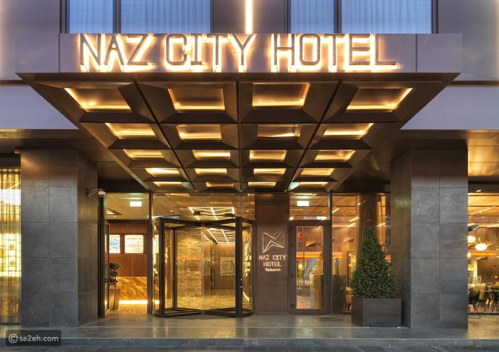 فندق ناز سيتي تقسيم بيوجلو