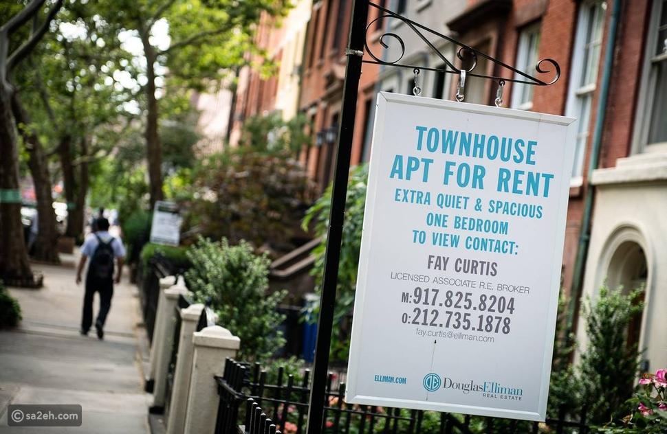 13 حقائق مثيرة تظهر مدى تكلفة المعيشة في مدينة نيويورك