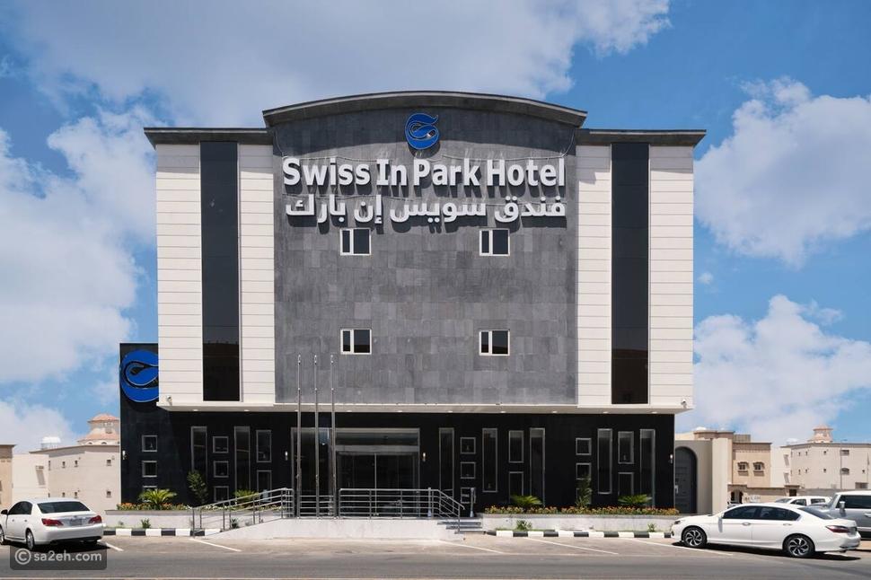 فنادق تبوك الجديدة