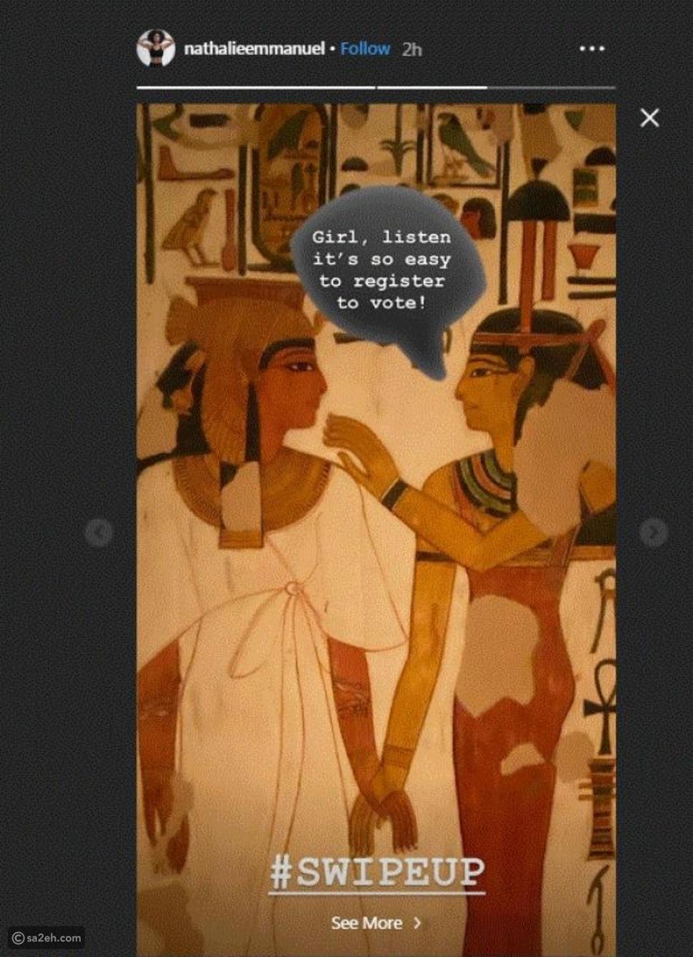 نجمة Game Of Thrones في معابد الأقصر الفرعونية: مرحباً نفرتاري