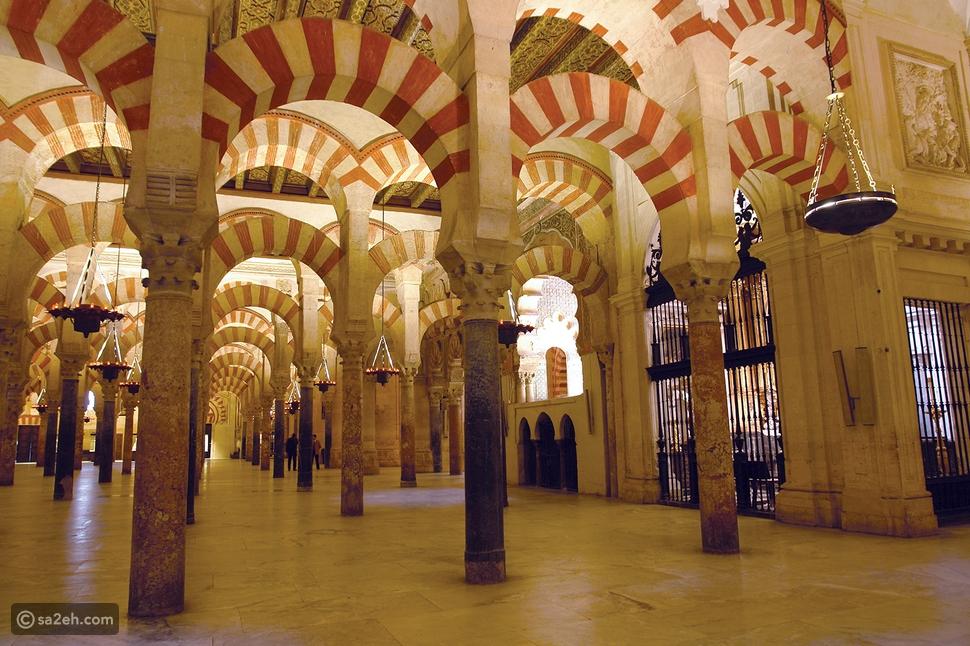 4000 كلمة عربية لا تزال متجذرة في اللغة الإسبانية