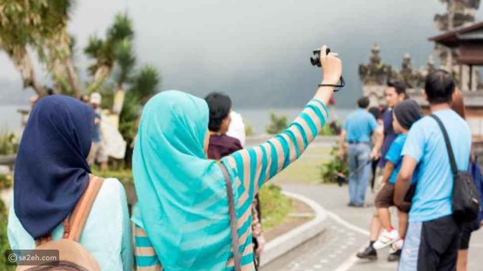 ما هي السياحة الحلال؟