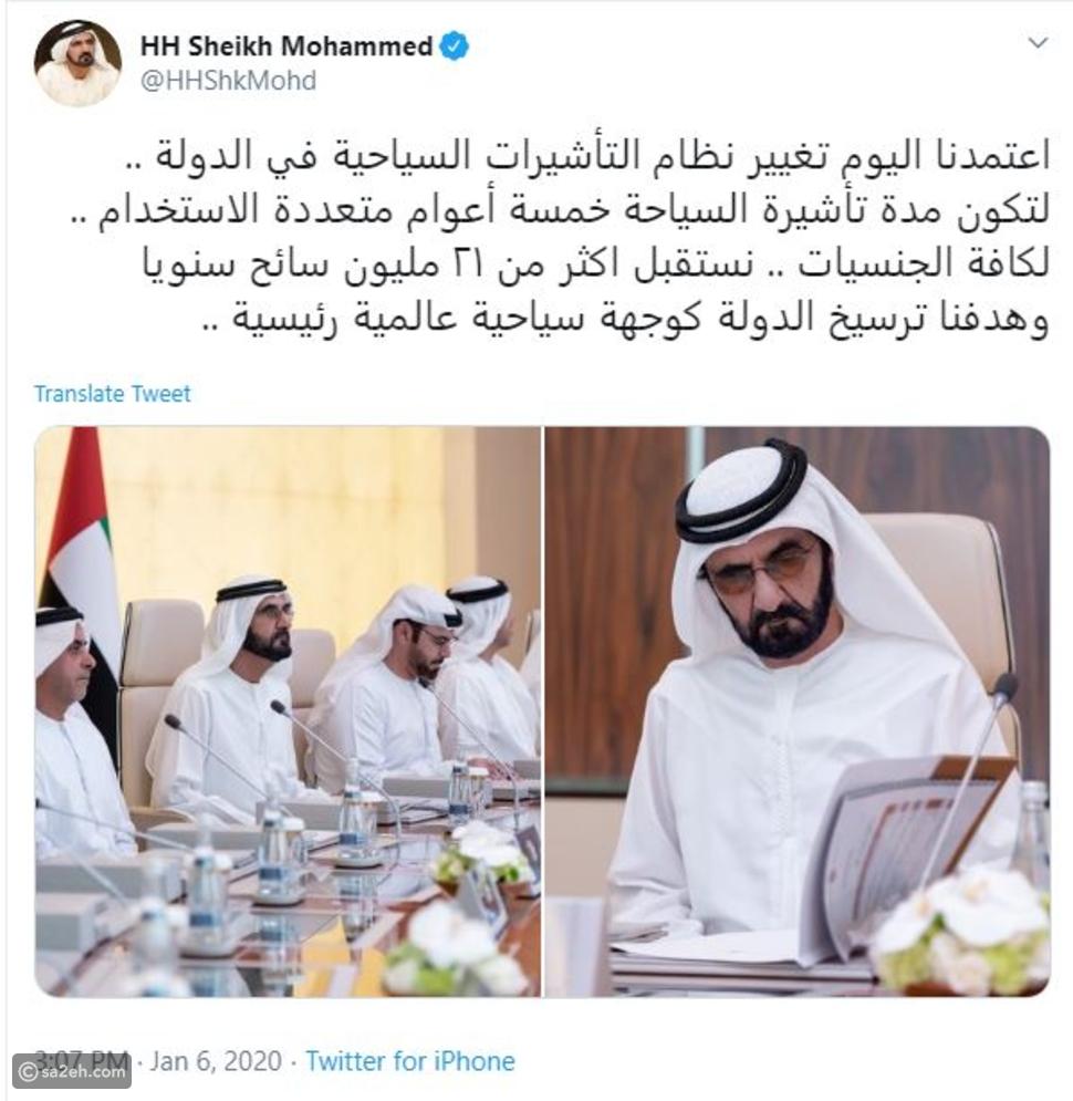 متعددة الاستخدامات: نظام جديد للتأشيرات السياحية في الإمارات