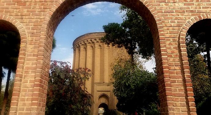 مدينة راي الإيرانية