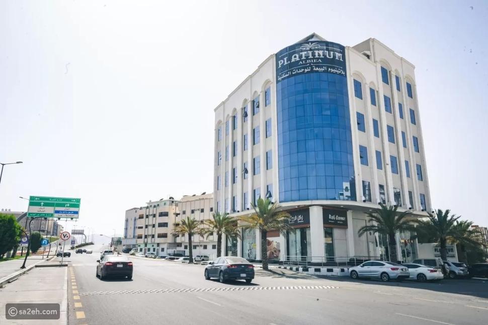 فندق بلاتينيوم الطائف: