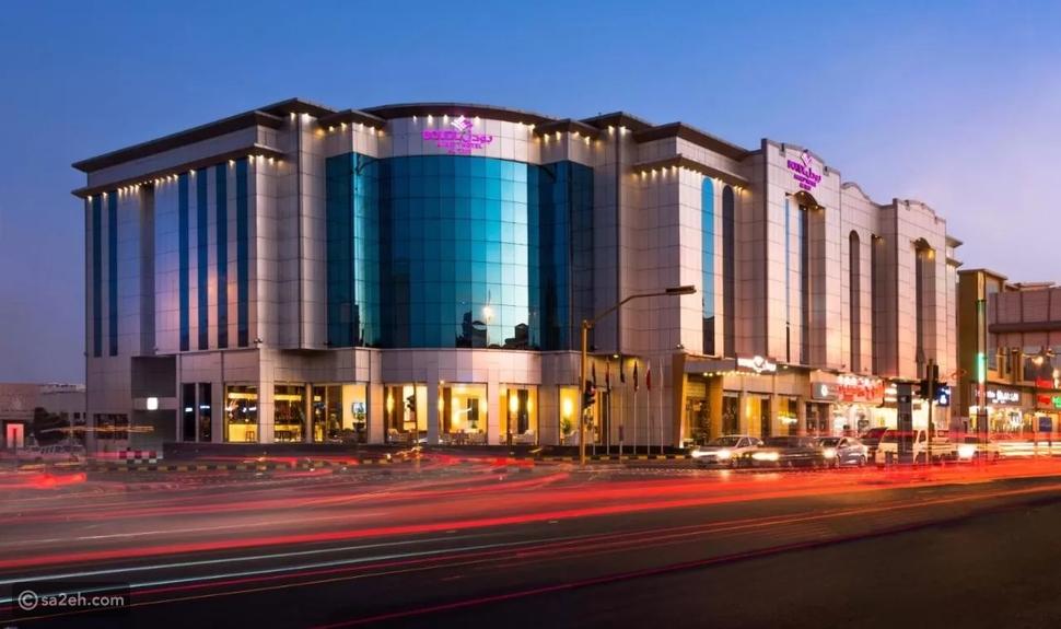 فندق بودل الطائف: