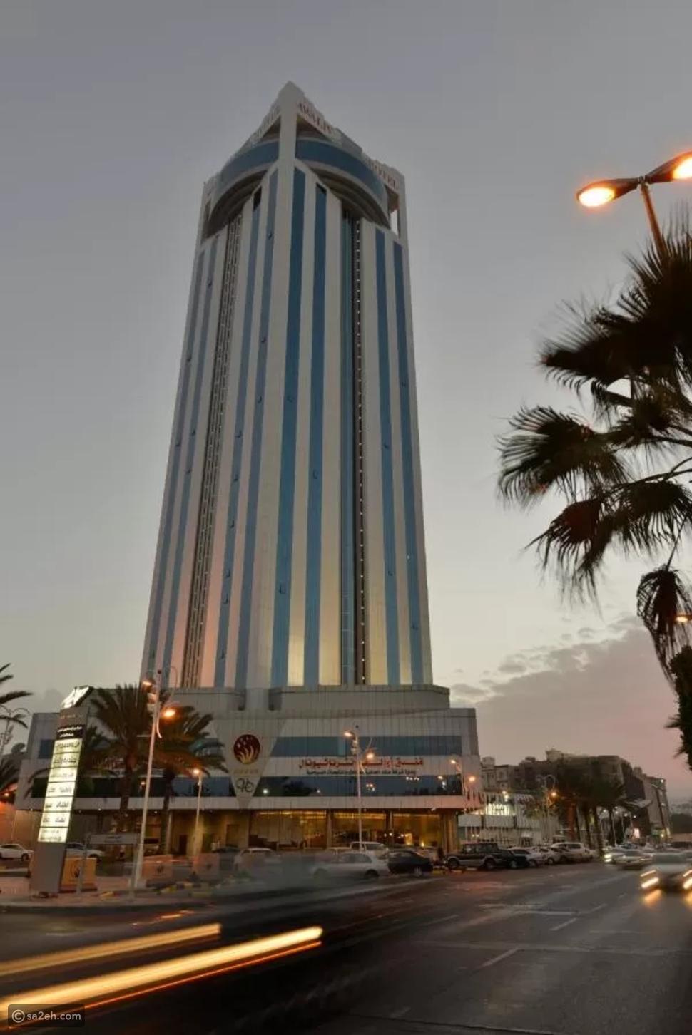 فندق اوالف الطائف: