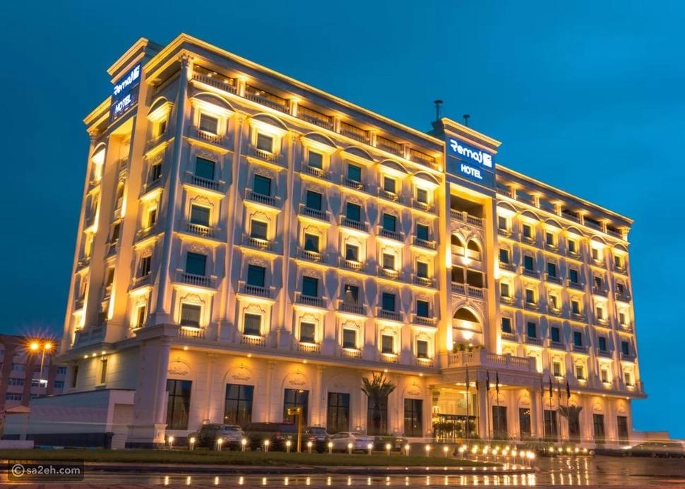فندق رماج الطائف:
