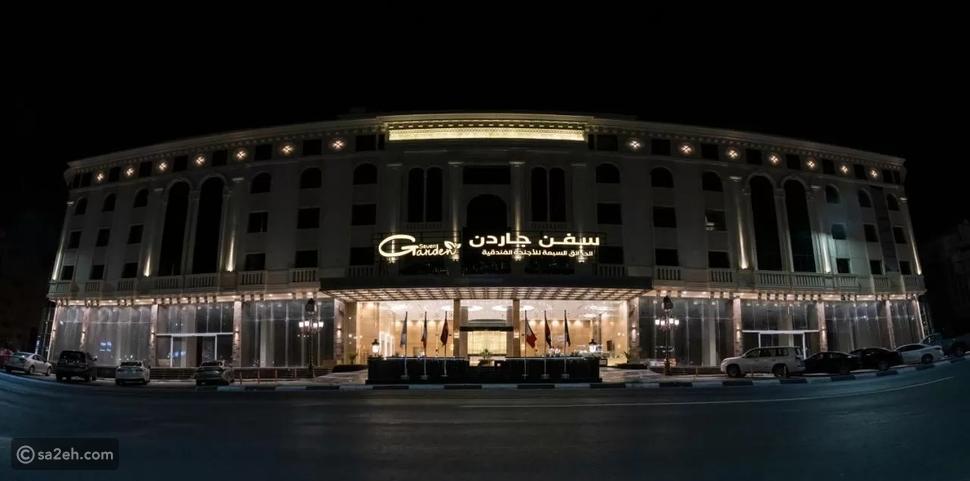 فندق سيفن جاردن الطائف: