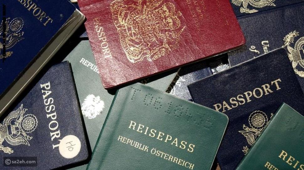 أهمية الحصول على جواز سفر ثاني وأقوى جوازات السفر في العالم