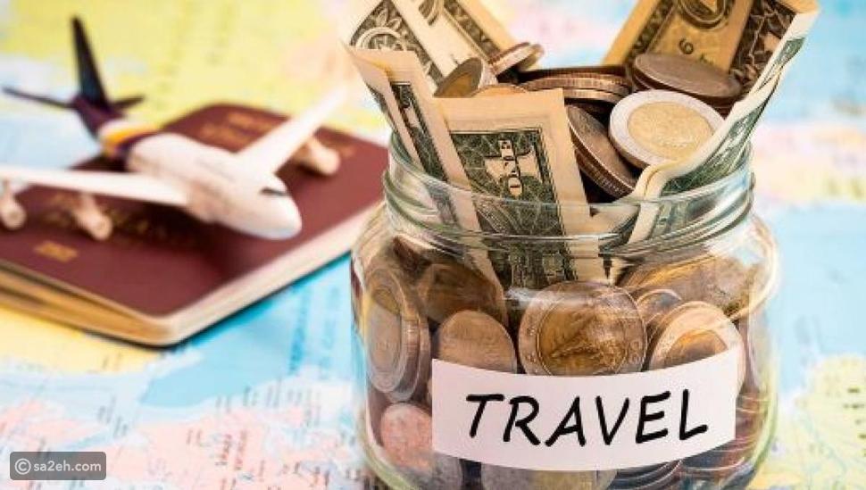 كيف تعيش حياة السفر ونصيحتي إليك قبل التخطيط لرحلة