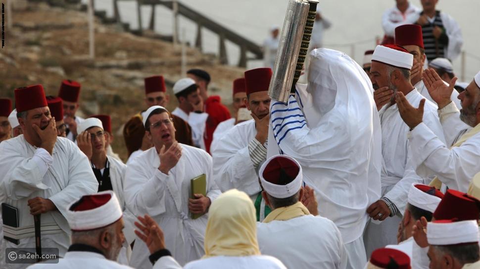 ما هي أصغر وأقدم طائفة في العالم وبماذا تختلف عن اليهودية؟