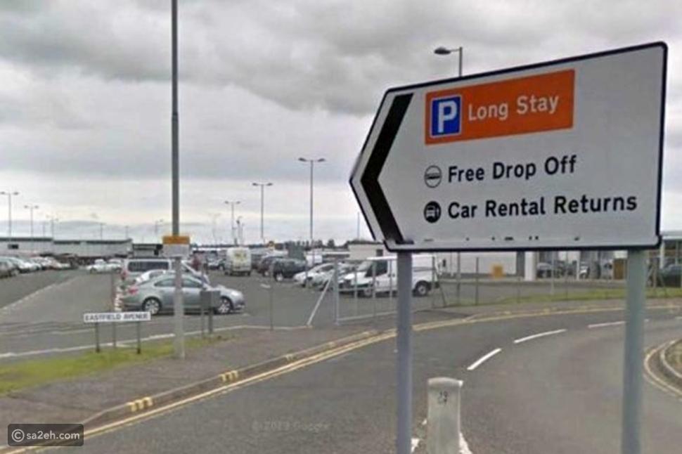 كيف تحصل على أفضل عروض مواقف السيارات التابعة للمطارات؟
