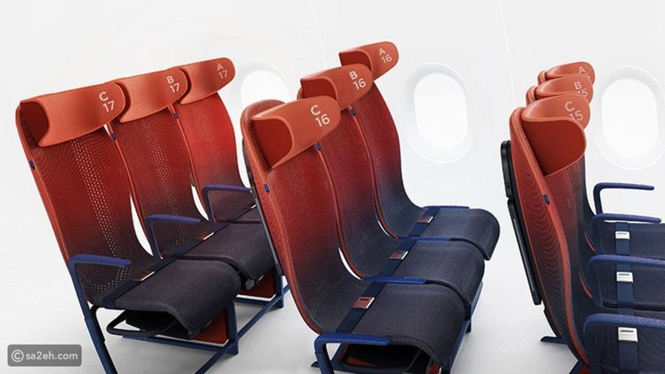 مقعدك على مقاسك؟ هل هذه الثورة الجديدة في عالم الطائرات