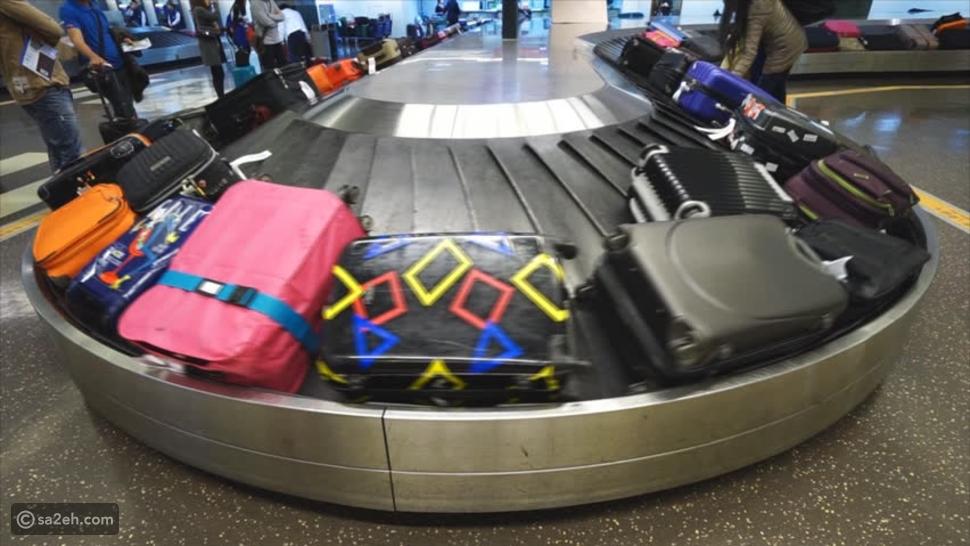 بعض الحيل التي يمكن أن تساعد في حصولك على أمتعتك بسرعة في المطار
