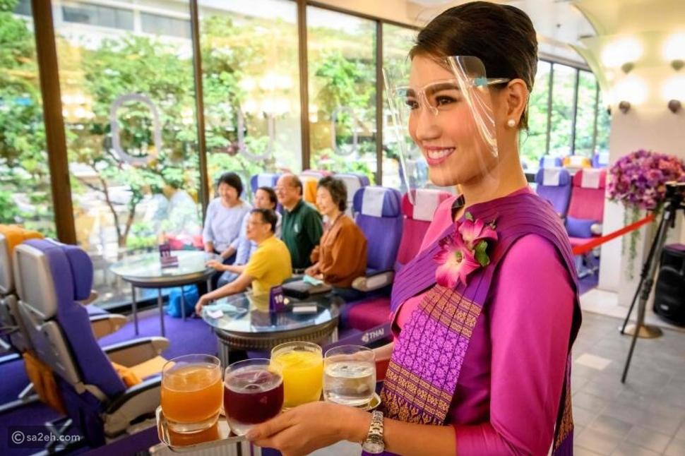 تحويل الطائرات إلى مقاهي: ابتكار تايلاندي لعشاق السفر في زمن الكورونا