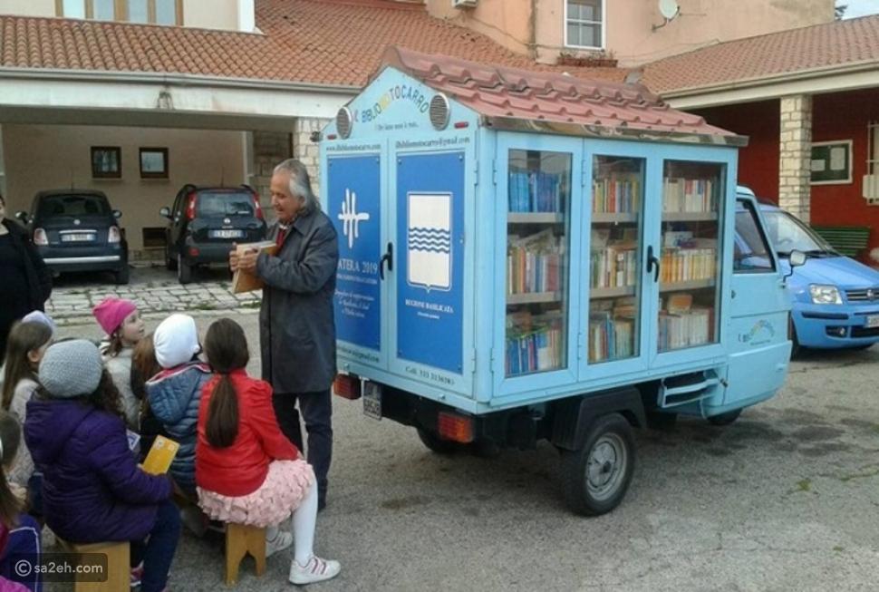 هذه هي أصغر وأجمل مكتبة في إيطاليا :-)