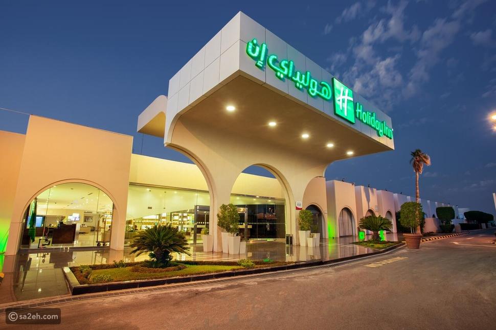 فندق هوليداى إن ينبع: