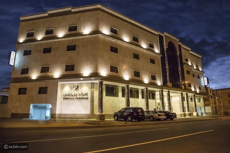 فندق اميرالد ريزيدينس ينبع: