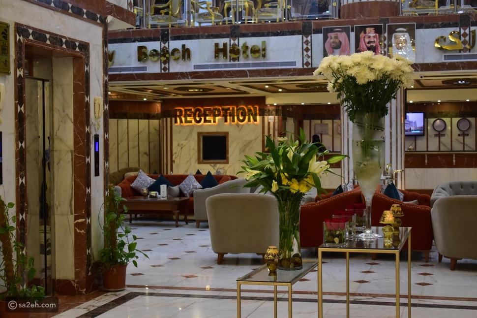 فندق شاطئ الكناري ينبع: