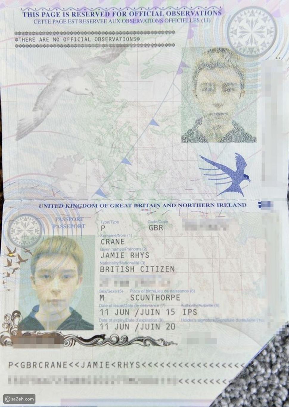 شاب بريطاني يسافر بين الدول 12 مرة بجواز سفر مُلغى