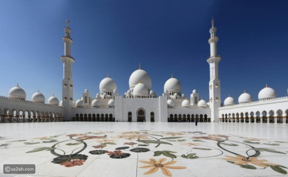 تحفة أبو ظبي المعمارية الفريدة: ماذا تعرف عن جامع الشيخ زايد الكبير؟