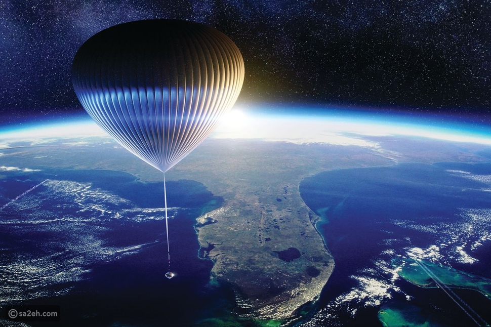 على متن منطاد: رحلة سياحية إلى الفضاء تكلفتها 125 ألف دولار
