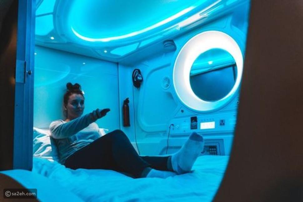 تتمنى العيش في الفضاء؟ هذا الفندق يمنحك تجربة رائعة