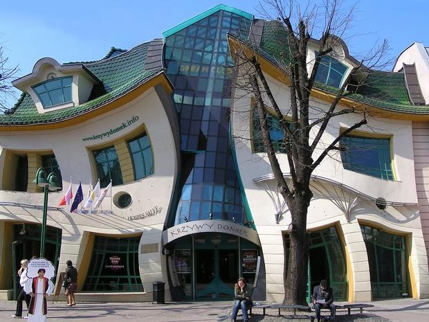ما هذا المبنى الغريب إنه يستحق الزيارة
