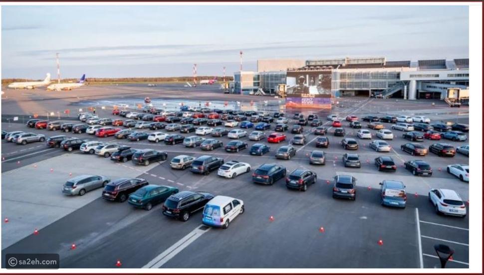 المناطق المحرمة في مطار ليتوانيا تحولت إلى دور سنيما بفعل كورونا
