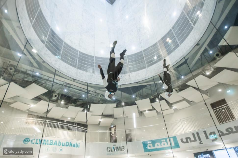 شاهد: عش مغامرة السقوط الحر بأكبر نفق هوائي في أبو ظبي