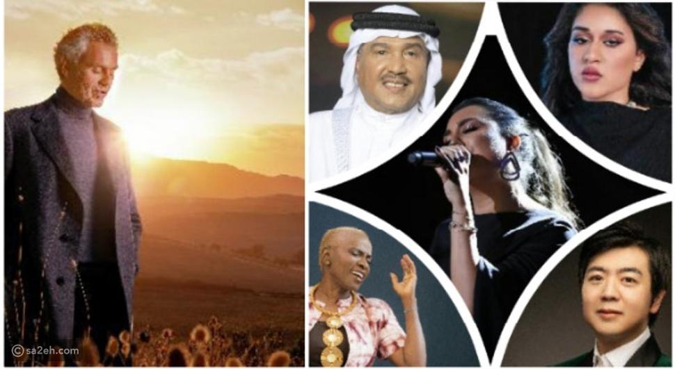 حفل افتتاح معرض إكسبو 2020 يحيه كوكبة من النجوم منهم محمد عبده والجسمي