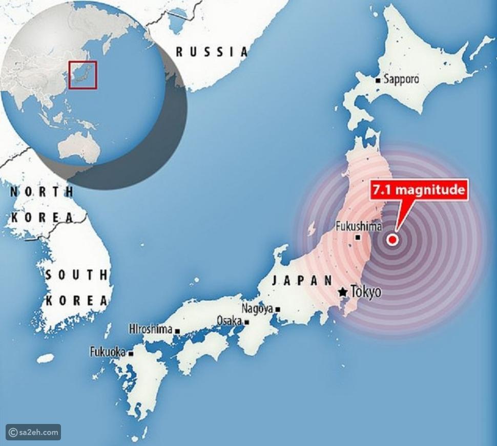 زلزال فوكوشيما: هزة أرضية بقوة 7.3 ريختر تضرب اليابان