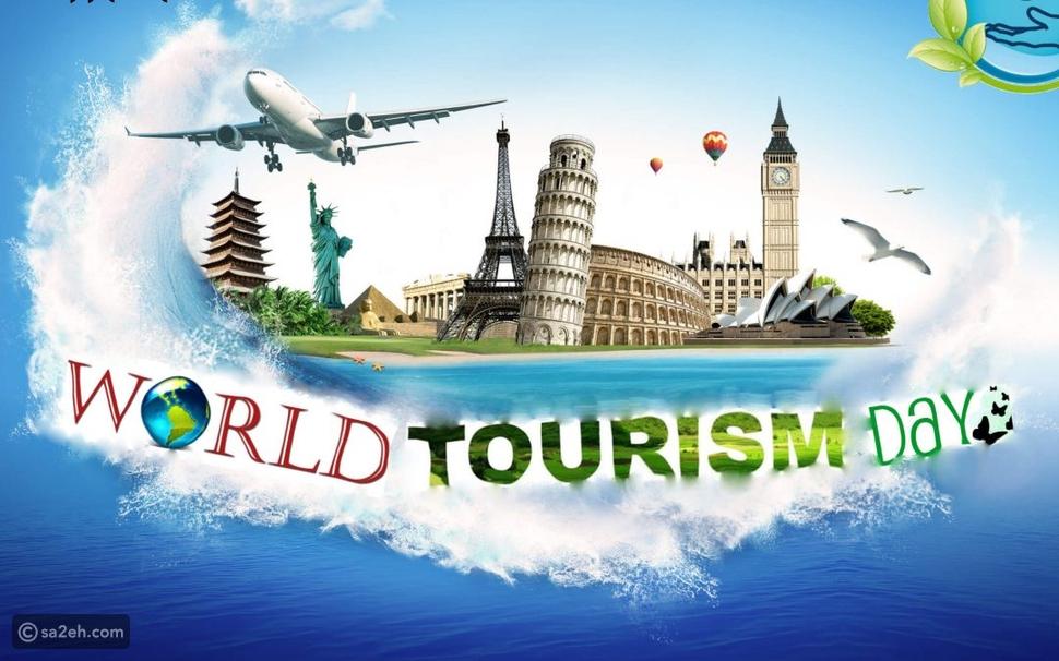 World Tourism Day يوم السياحة العالمي بالتزامن مع معرض إكسبو 2020