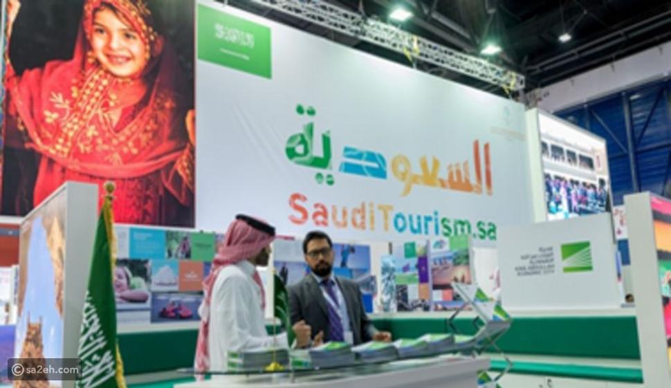 معرض سوق السفر العربي وأول حدث عالمي منذ تفشي وباء كورونا