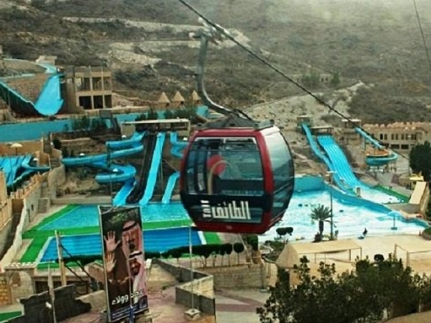 Taif Cable Car WaterSlides