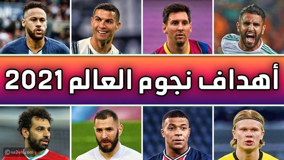 نهائيات دوري الأمم الأوروبية 2021