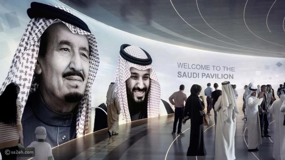 النافورة الرقمية .. إبداع سعودي في إكسبو2020  فما هي قصتها؟