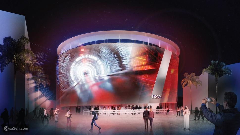 رحلة افتراضية من الماضي إلى المستقبل في جناح التنقل في إكسبو 2020 دبي
