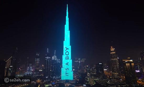 برج خليفة وثق أكبر حفل لمعرفة جنس المولود